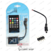 کنترلر RGB موزیکال 6 آمپر