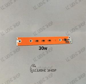 LED رشدگیاه 220 ولت مستطیل 30 وات