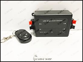 دیمر 8 آمپر 3 دکمه پلاستیکی رادیویی