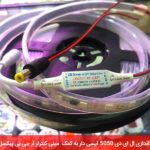 مینی کنترلر آرجی بی(RGB)پیکسل 21 کلید رادیویی