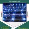 ال ای دی 3030 بک لایت سفید روشن